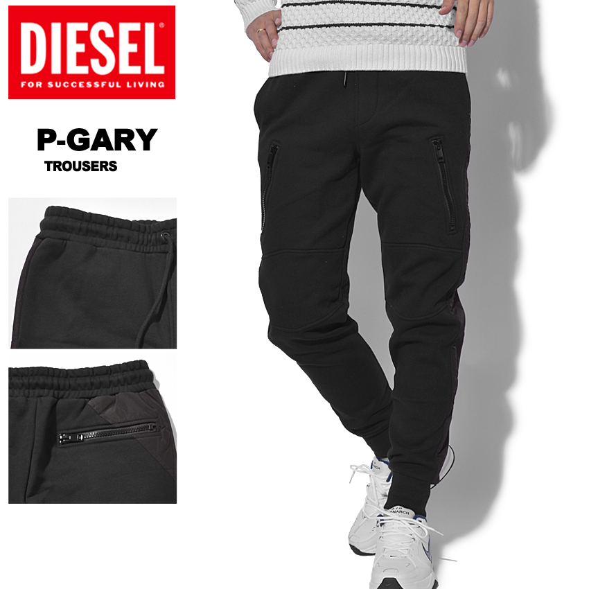 pretty cheap better fashion styles DIESEL diesel sweat shirt underwear black P-GARY TROUSERS 00SKZK-0BATP 900  men's jogger underwear