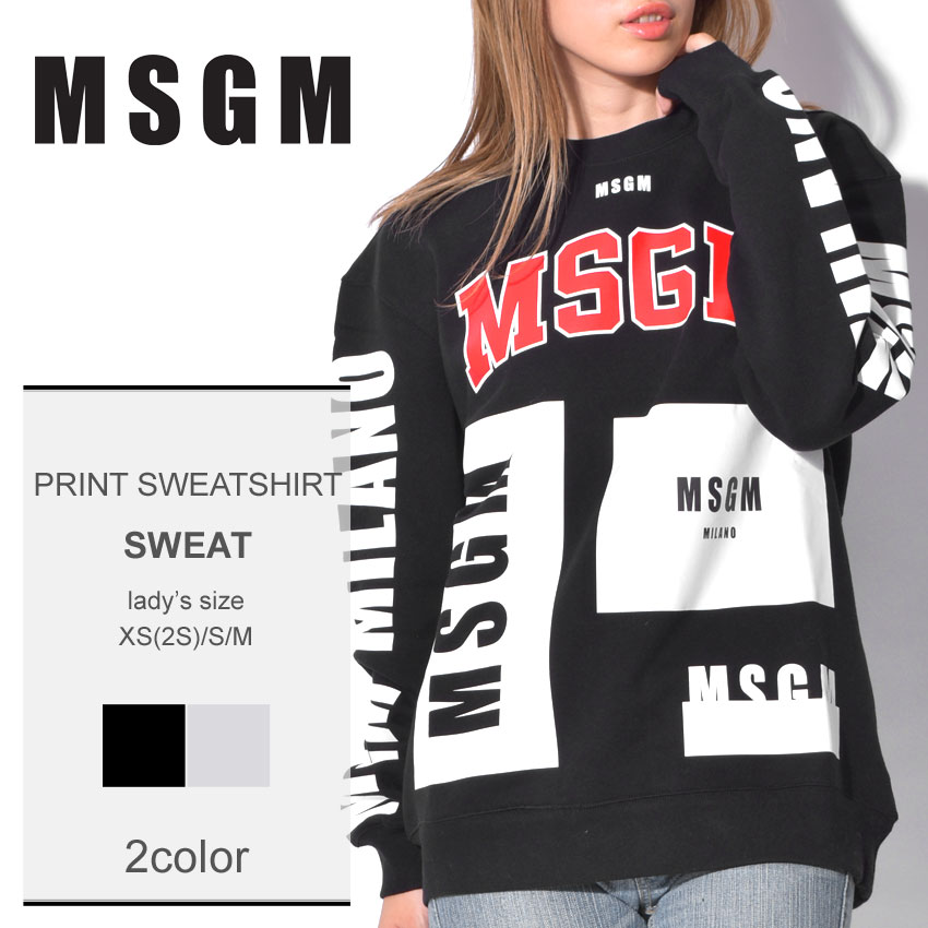 MSGM エムエスジーエム スウェット プリント スウェットシャツ PRINT SWEATSHIRT 2541MDM104 レディース ブラック グレー 黒 トレーナー 裏起毛 トップス ウェア 誕生日 プレゼント ギフト