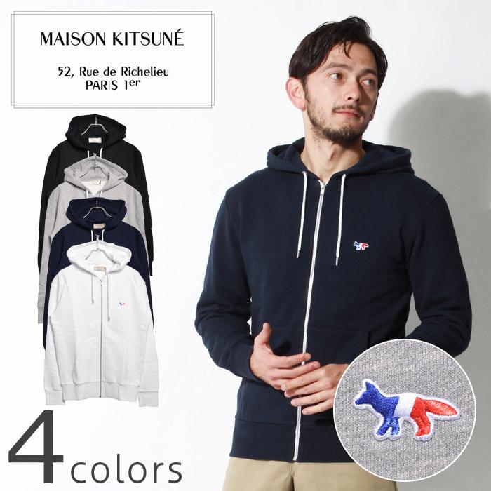 メゾン キツネ トリコロール フォックスパッチ ジップ フーディー (maison kitsune zip hoodie tricolor fox patch FW17M711 フード ロゴ スウェット スエット 長袖 トップス フレンチ メンズ 男性 ギフト おしゃれ