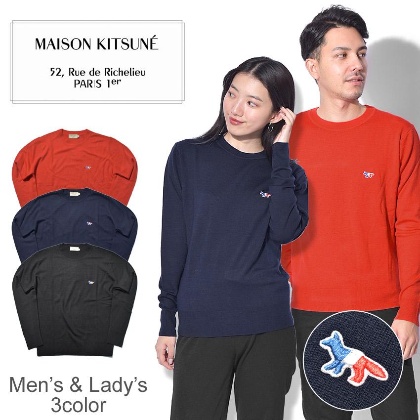 【クーポン配布中】【メール便可】 MAISON KITSUNE メゾンキツネ セーター VIRGIN WOOL R-NECK PULLOVER AU00501AT3500 RE NA BK メンズ レディース 誕生日 プレゼント ギフト ニット 母の日