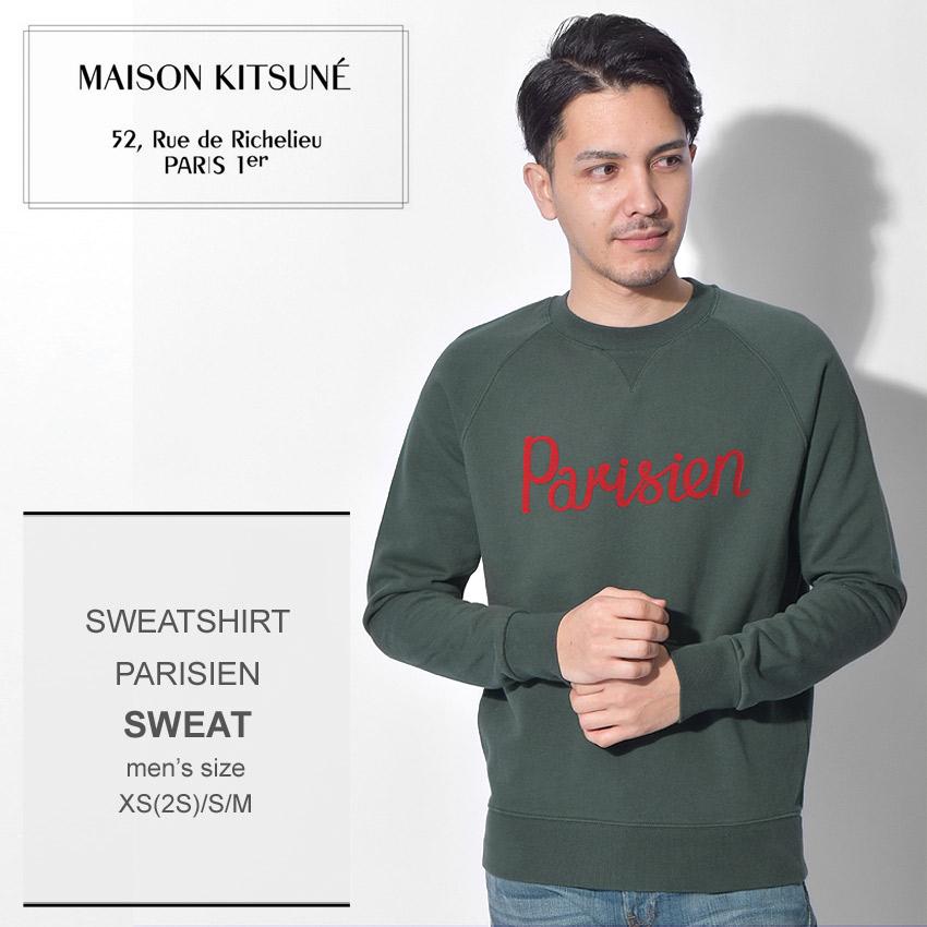 MAISON KITSUNE メゾンキツネ スウェット グリーンスウェットシャツ パリジャン SWEATSHIRT PARISIENBM00301BT1500 DR メンズ 誕生日 プレゼント ギフト トレーナー