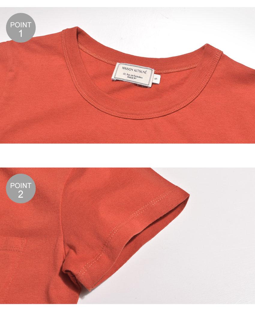 MAISON KITSUNE メゾンキツネ 半袖Tシャツ  Tシャツ トリコロール フォックス パッチ TEE-SHIRT TRICOLOR FOX PATCH AW00109AT1502 レディース 誕生日プレゼント 結婚祝い ギフト おしゃれ