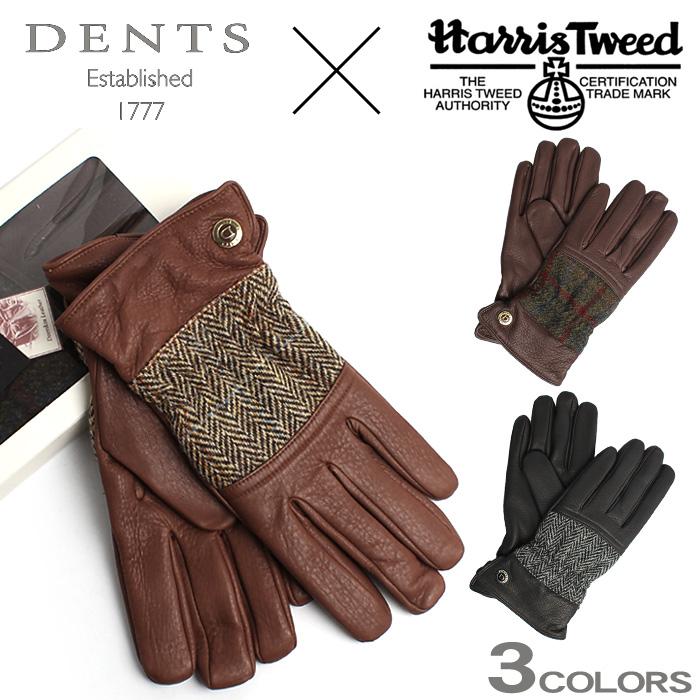 デンツ ハリス ツイード グローブ 手袋 (DENTS TWEED GLOVE 15-1598) ディアスキン レザー カシミア ウール ウィンター 防寒 雑貨 小物 メンズ 男性 誕生日プレゼント 結婚祝い ギフト おしゃれ
