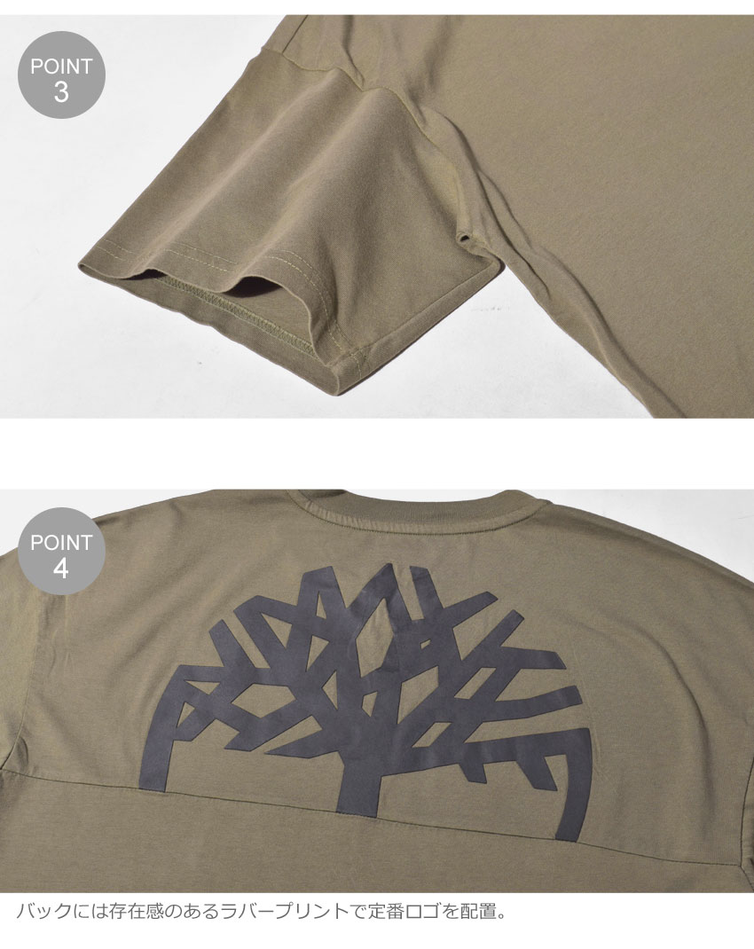 TIMBERLAND ティンバーランド 半袖Tシャツ  バックロゴ オーバーサイズ 半袖Tシャツ BACK LOGO OVERSIZE S/S TEE A1MBV メンズ 夫 彼氏 誕生日プレゼント 結婚祝い ギフト おしゃれ