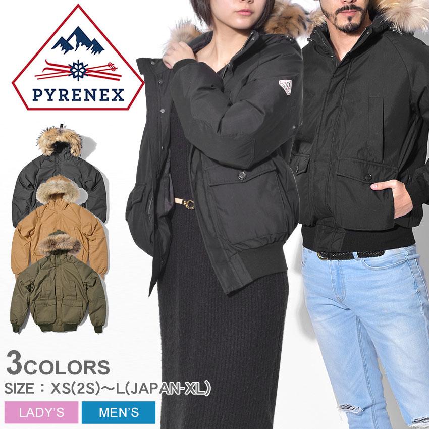 送料無料 袖と裾のリブが体温を逃さない暖かなジャケット! PYRENEX ピレネックス ダウンジャケット ミストラル ジャケット ダウン アウター アウトドア ファー フード MISTRAL JACKET HMI021 ブラック 黒 カーキ メンズ 誕生日 プレゼント ギフト