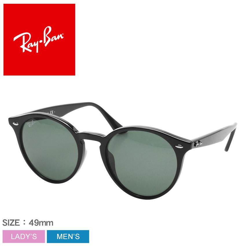 【割引クーポン配布】レイバン RB2180F JPフィット サングラス RAY-BAN メンズ レディース ブラック 黒 グリーン 眼鏡 めがね グラサン おしゃれ 小物 紫外線カット UVカット ブランド 誕生日 プレゼント ギフト