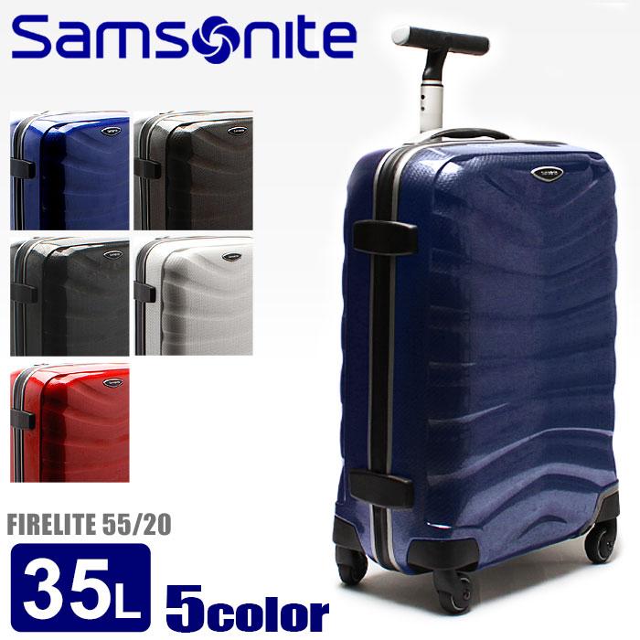 サムソナイト スーツケース ファイアーライト Sサイズ 55cm 35L (SAMSONITE FIRELITE 55/20 48574) ファイヤーライト キャリーケース キャリーバッグ TSAロック かばん バック 鞄 トラベル 旅行 ビジネス 大きめ ギフト 内祝い 在庫限り 誕生日 結婚祝い