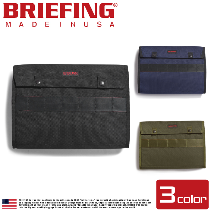 BRIEFING ブリーフィング バッグ ドキュメントケース DOCUMENT CASE BRF487219 010 074 068 ビジネス ナイロン 書類 かばん A4 鞄 黒 誕生日プレゼント 結婚祝い ギフト おしゃれ