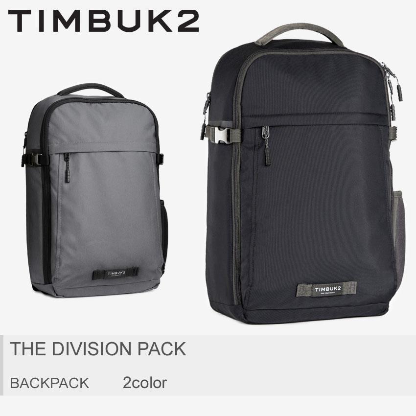 TIMBUK2 ティンバックツー バックパック ディビジョンパック THE DIVISION PACK 1849-3 メンズ レディース アウトドア リュックサック リュック バッグ 鞄 かばん 大容量 スポーツ ビジネス 旅行 シンプル 黒