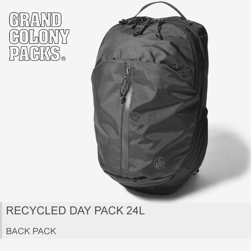 【クーポン配布中】GRAND COLONY PACKS グランドコロニーパックス GCP バックパック ブラックリサイクル デイパック 24L RECYCLED DAY PACK 24L183009 黒 ブラック メンズ レディース 誕生日 プレゼント ギフト 母の日