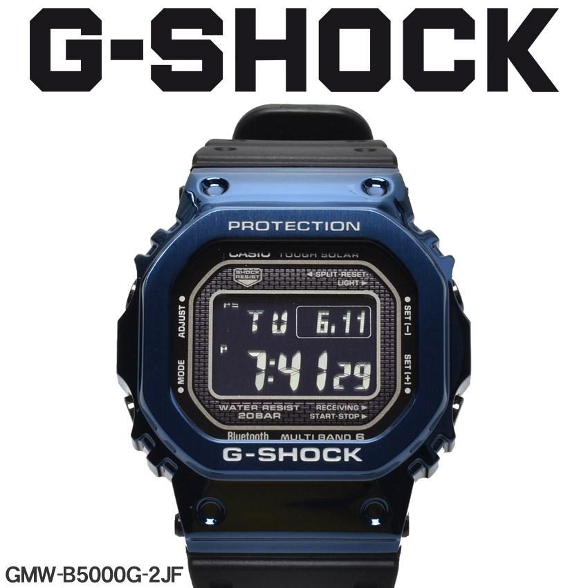 【お取り寄せ商品】 G-SHOCK ジーショック CASIO カシオ 腕時計 ブルー オリジン ORIJIN GMW-B5000G-2JF メンズ レディース 【メーカー正規保証1年】 【ラッピング対象外】 Gショック 充電 防水 時計 デジタル 誕生日 プレゼント ギフト