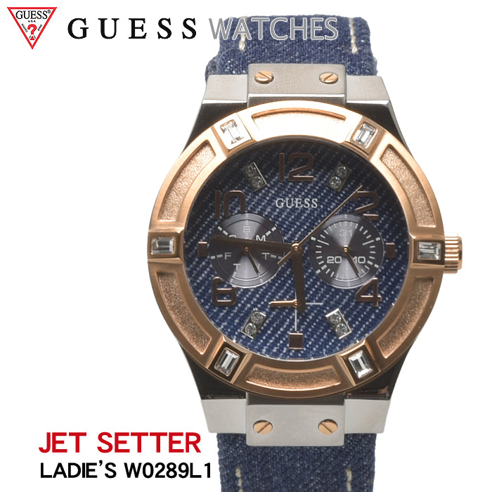 【MAX350円クーポン配布】ゲス ウォッチ ジェットセッター (guess watch jet setter W0289 L1) 腕時計 デジタル クオーツ カジュアル アクセサリー 小物 ブルー 青 デニム ジーンズ 誕生日プレゼント 結婚祝い ギフト おしゃれ