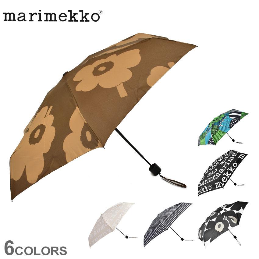 【クーポン配布中】マリメッコ 折りたたみ傘 (marimekko folding umbrella) 折り畳み 折畳 ウニッコ マリロゴ シイルトラプータルハ アンブレラ 手動式 誕生日プレゼント 結婚祝い ギフト おしゃれ 母の日