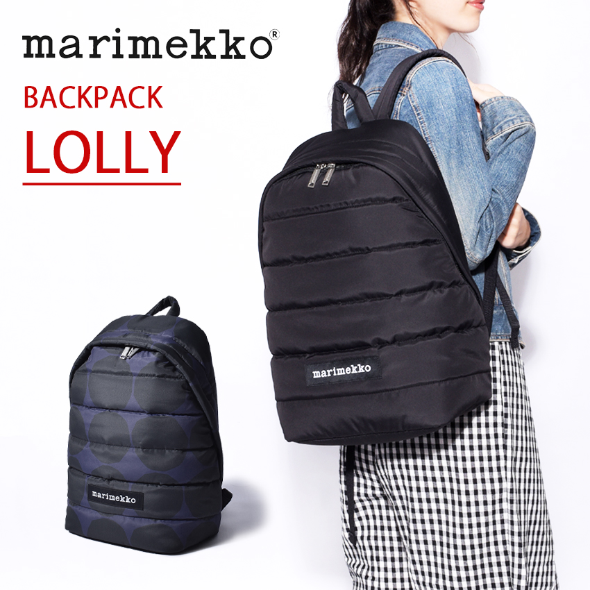 MARIMEKKO マリメッコ リュック バックパック ローリー バックパック LOLLY BACKPACK レディース 妻 彼女 大容量 通勤 通学 高校生 女子 大容量 誕生日プレゼント 結婚祝い ギフト おしゃれ