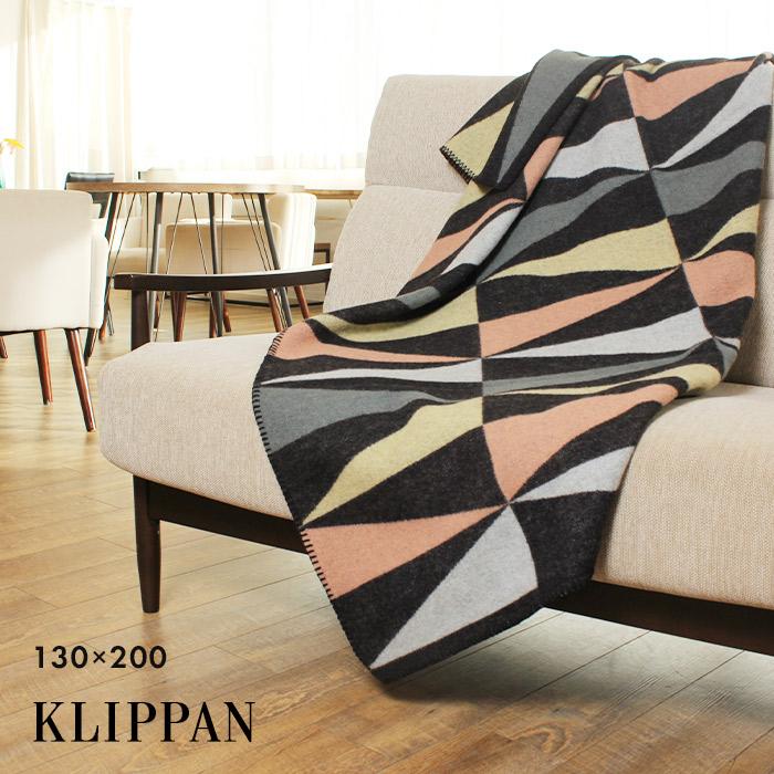 クリッパン KLIPPAN アートデコ マルチ ブランケット 2268 ART DECO MULTI BLANKET 幾何学 ウール 北欧 雑貨 かわいい おしゃれ あったか ソファカバー ベッドスプレット インテリア 冷房対策 誕生日 プレゼント ギフト
