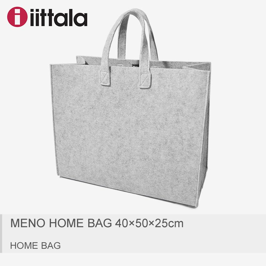 IITTALA イッタラ ホームバッグ グレーメノホームバッグ Lサイズ MENO HOME BAG メンズ レディース 収納 フェルト バッグ インテリア シンプル 北欧 おしゃれ 誕生日 プレゼント ギフト