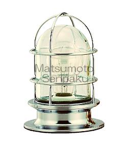 松本船舶照明器具 マリンランプ 2-DK-S (2号デッキ シルバー) 屋外灯 その他屋外灯 白熱灯