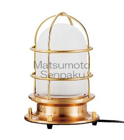 松本船舶照明器具 マリンランプ 2-ST-G (2型スタンドデッキ ゴールド) スタンド LED