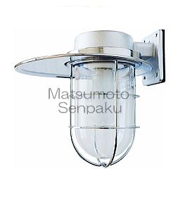 松本船舶照明器具 マリンランプ 2F-RF-S (2号フランジリフレクト) 屋外灯 その他屋外灯 ランプ別売 電球形蛍光灯