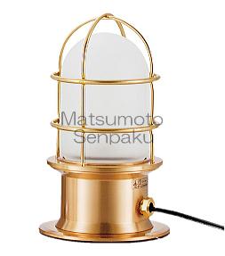松本船舶照明器具 マリンランプ 3-ST-G (3型スタンドデッキ ゴールド) スタンド LED
