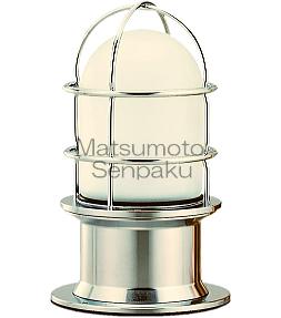 松本船舶照明器具 マリンランプ PR-DK-S (プレミアデッキ シルバー) 屋外灯 その他屋外灯 白熱灯