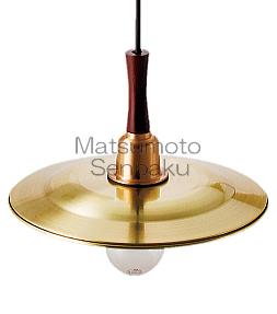松本船舶照明器具 マリンランプ RTR-MR-G (R吊下マリンライト ゴールド) ペンダント LED
