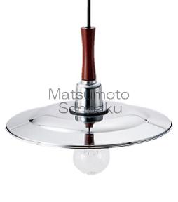 松本船舶照明器具 マリンランプ RTR-MR-S (R吊下マリンライト シルバー) ペンダント LED
