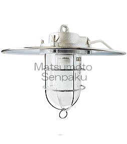 松本船舶照明器具 マリンランプ SR-RF-S (セーリングライト) 屋外灯 その他屋外灯 白熱灯