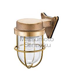松本船舶照明器具 マリンランプ ZR-FR-G (ゼロフランジ ゴールド) 屋外灯 その他屋外灯 白熱灯