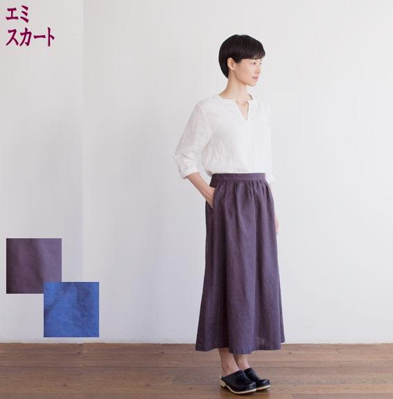 【fog】【SALE】【20%OFF!】エミ スカート 【fog スカート】【スカート】