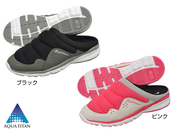Phiten (Phiten) Sandals shoes: comfort clog sandal [phiten-PD681]