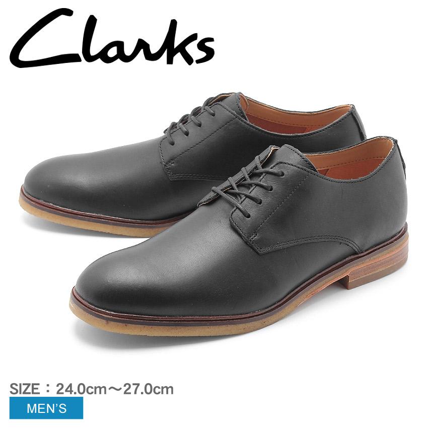 送料無料 CLARKS クラークス ドレスシューズ ブラック クラークデールムーン CLARKDALE MOON 26136253 メンズ