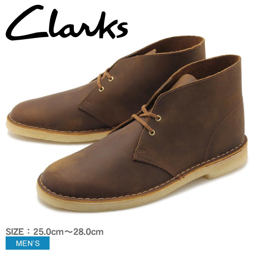 CLARKS クラークス デザートブーツ ブラウン デザートブーツ DESERT BOOT 26138221 メンズ