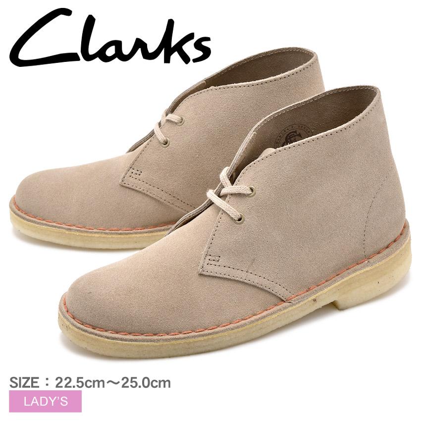 送料無料 CLARKS クラークス デザートブーツ ベージュDESERT BOOT スウェード スエード シューズ26138220 レディース