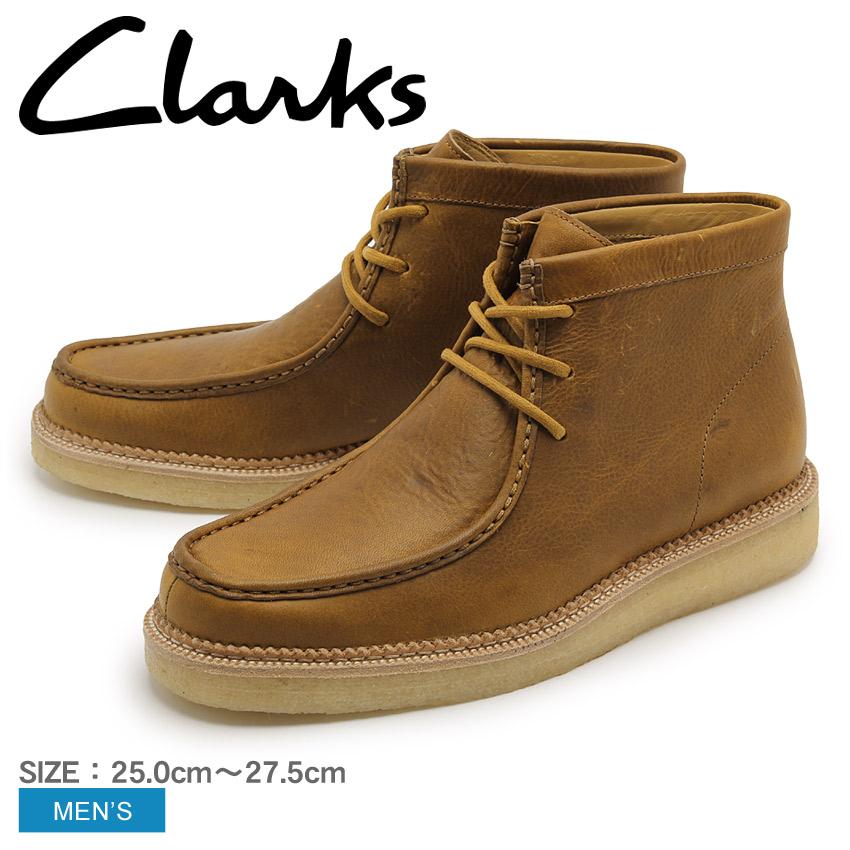 クラークス ベッカリー ハイク UK規格 ブロンズ ブラウン (CLARKS BECKERY HIKE BRONZE BROWN) モカシン モック 本革 レザー コンフォート シューズ 靴 メンズ 男性 ブーツ カジュアルシューズ 快適 履き心地 おしゃれ