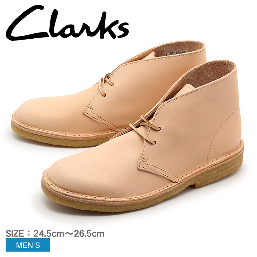 クラークス ブーツ メンズ デザートブーツ CLARKS DESERT BOOT 26122618 男性 ブランド 靴 天然皮革 本革 定番 人気 おしゃれ ショートブーツ カジュアル 大人 ベージュ