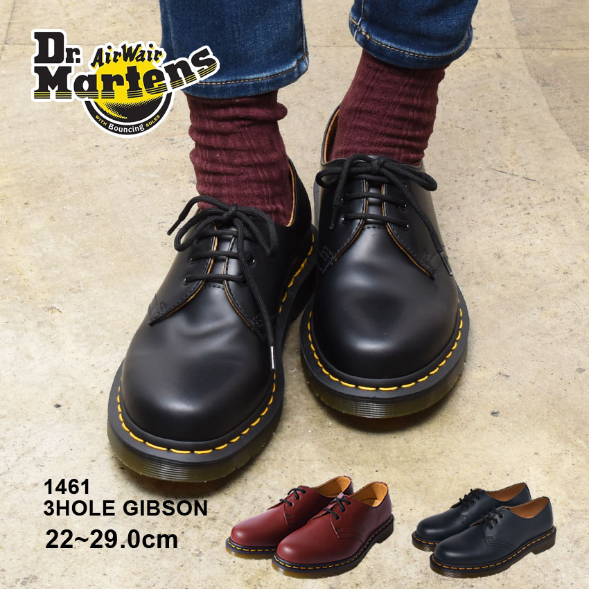 送料無料 ドクターマーチン Dr.Martens 3ホール ギブソン 1461 黒 赤 ブラック レッド 3HOLE GIBSON 1461 メンズ レディース 靴 シューズ レザー プレーントゥ 11838002