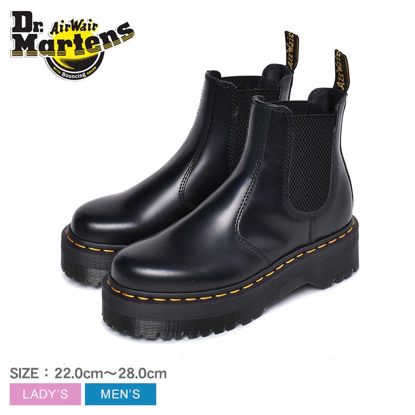 ドクターマーチン サイドゴアブーツ メンズ レディース ブーツ DR.MARTENS 2976 クアッド 2976 QUAD 24687001 シューズ チェルシー マーチン ブランド カジュアル シンプル ユニセックス 靴 おしゃれ 人気 定番 黒 厚底