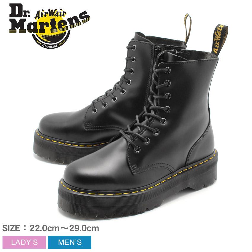 ドクターマーチン 8ホールブーツ メンズ レディース ジェイドン ブラック 黒 Dr.Martens JADON 8EYE BOOT R15265001 サイドジップ 厚底 靴 UK3 UK4 UK5 UK6 UK7 UK8 UK9 UK10