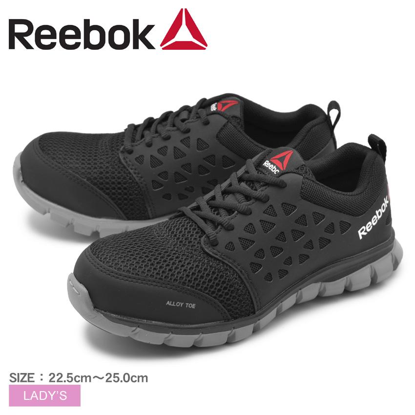 送料無料 リーボック ワーク 安全靴 レディース ブラック サブライト クッション ワーク アロイ セーフティートゥ REEBOK WORK SUBLITE CUSHION WORK ALLOY SAFETY TOE RB041 黒