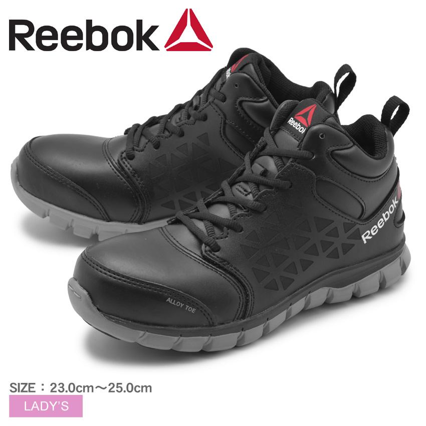 送料無料 リーボック ワーク 安全靴 レディース ブラック サブライト クッション ワーク アロイ セーフティートゥ REEBOK WORK SUBLITE CUSHION WORK ALLOY SAFETY TOE RB142 黒