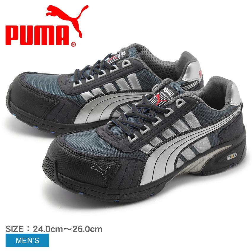 送料無料 PUMA プーマ セーフティシューズ ブルースピード・ロウ SPEED LOW642515 メンズ