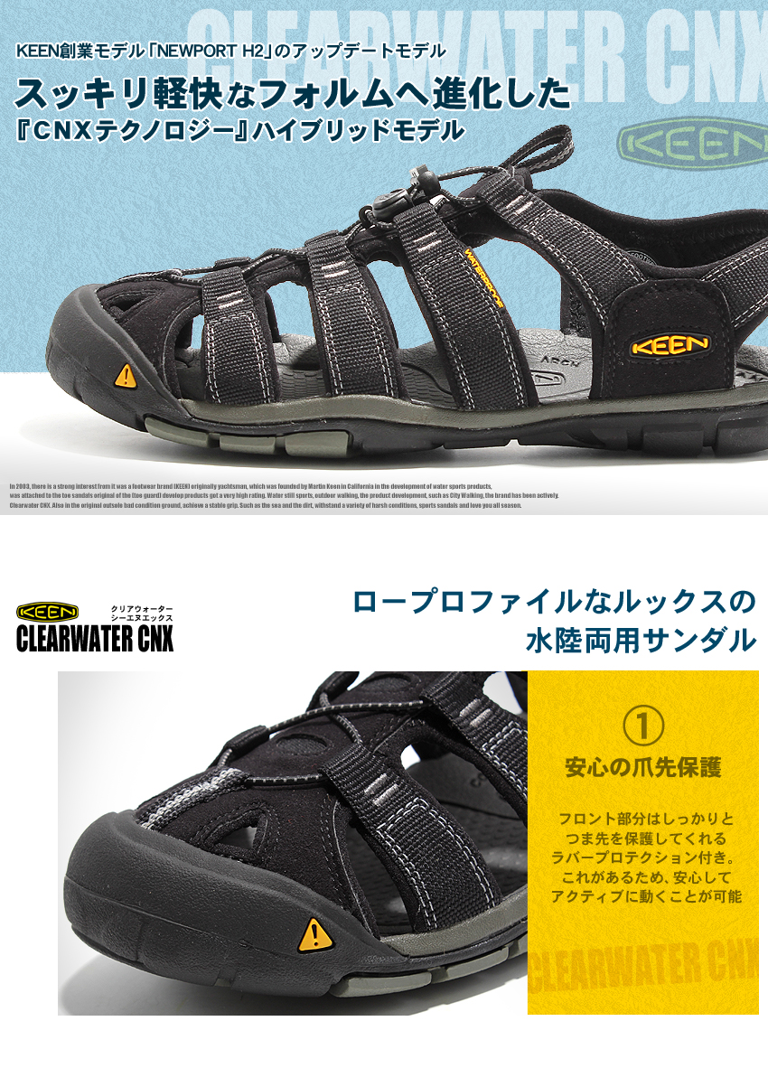 KEEN keen Clearwater CNX 9 colors (KEEN 1008660 1009036 1012528 1012529 1012862 1012859 1012861 1014454