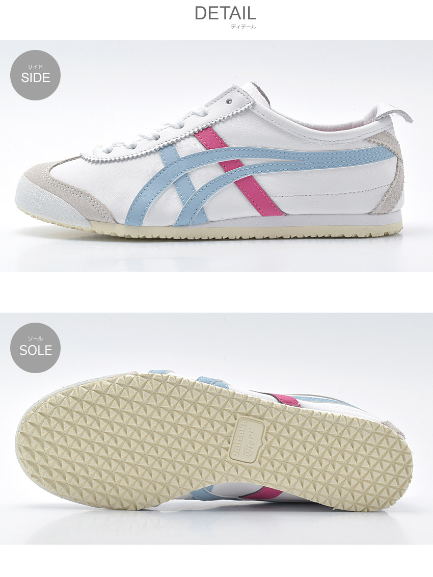 best service bd99d e369b Onitsuka tiger ONITSUKA TIGER sneakers white Mexico 66 MEXICO66 HL474  Lady's shoes shoes sneakers sports shoes casual exercise commuting  attending ...