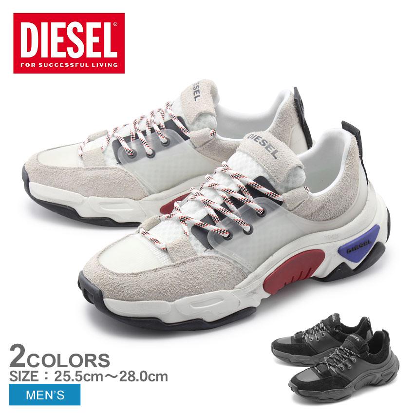 送料無料 DIESEL ディーゼル スニーカー S-KIPPER LOW LACE Y01868-P2087 H7044 T1015 メンズ ブランド 靴 革 スウェード スエード シューズ ダッド スポーツミックス 白 黒