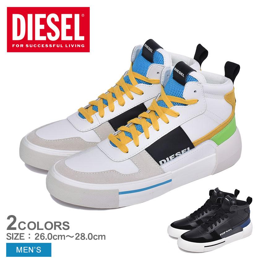 ディーゼル 靴 スニーカー メンズ 黒 白 ハイカット DIESEL S-DESE MG MID Y02108-P2462 ブランド カジュアル レザー ミッドカット