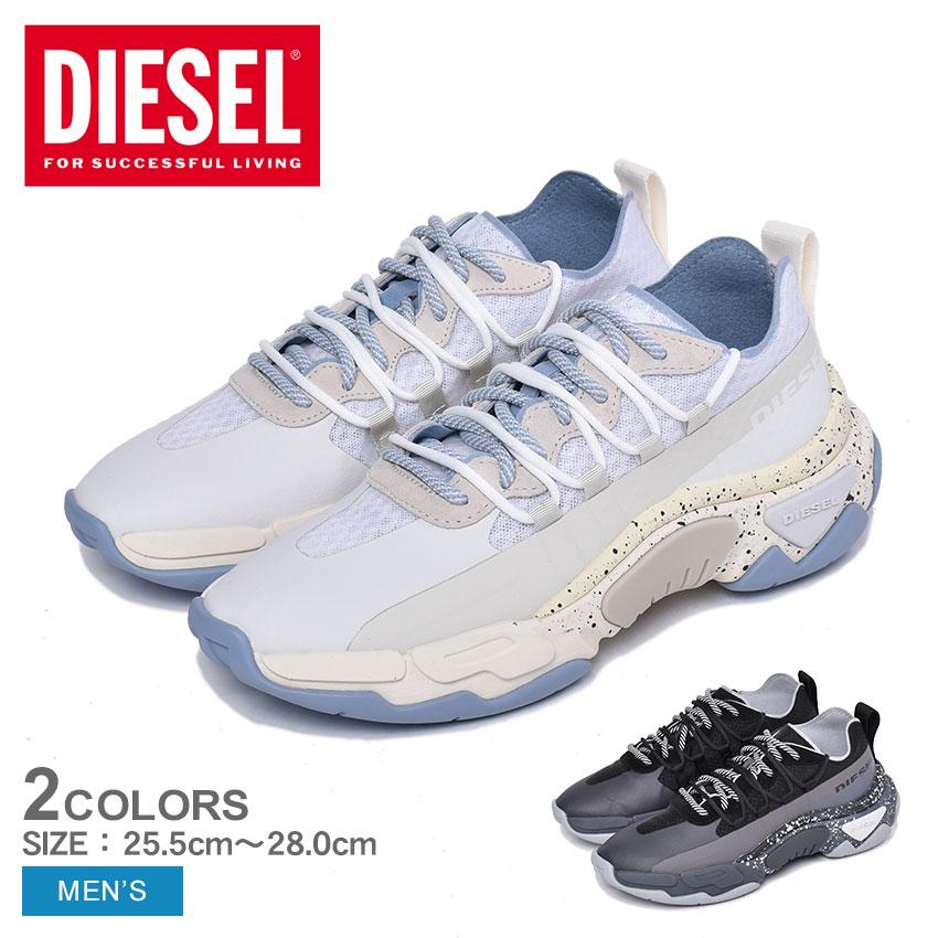ディーゼル スニーカー ローカット メンズ DIESEL S-KIPPER BAND Y02112-P3019 ブランド カジュアル スポーティ 靴 白 黒 おしゃれ ボリューム トレンド