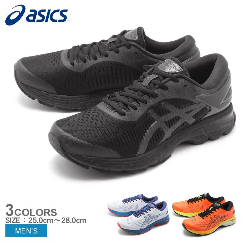 best loved 3076a 86b1a ASICS running shoes men gel Kayano 25 Asics GEL-KAYANO25 1011A019 black  black shoes