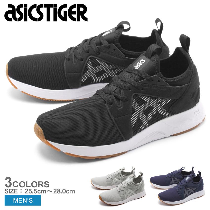 Asics TIGER ASICS tiger running shoes men GEL LYTE V RB 1193A048 shoes shoes black black gray