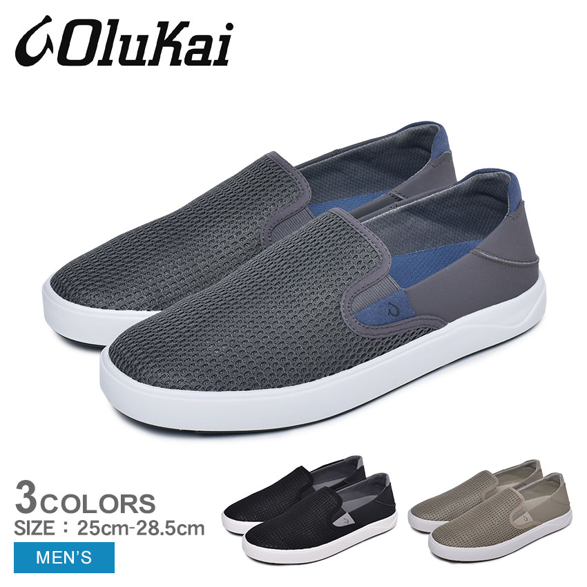OLUKAI オルカイ スリッポン LAE'AHI 10443 メンズ ハワイ シューズ スニーカー 靴 ローカット 履きやすい 歩きやすい バブーシュ かかと 踏める 通勤 通学 学生 おしゃれ 黒 ベージュ グレー